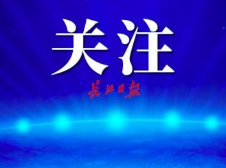 中国疾控中心发布十一假期重点提示
