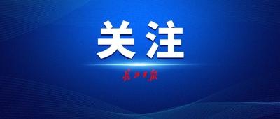 """@武汉企业家,请接英雄帖!""""影响武汉""""经济人物评选报名启动"""