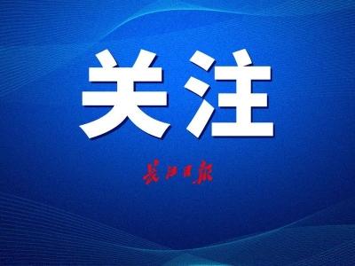 黑龙江黑河市中风险地区清零