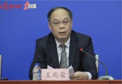 北京:暂停通达中高风险区的道路客运班线和旅游包车业务
